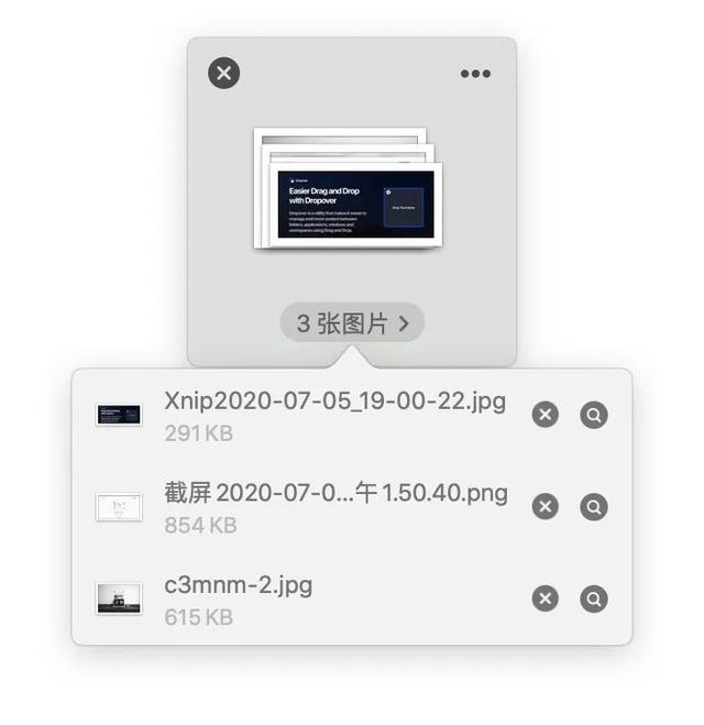 Mac软件推荐 | 桌面暂存文件工具「Dropover」 Mac软件教程 第3张