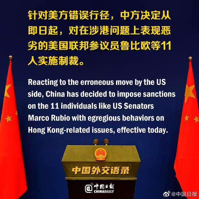 外交部坚定发声:中国做好了中美关系爬坡过坎、经历风雨的准备