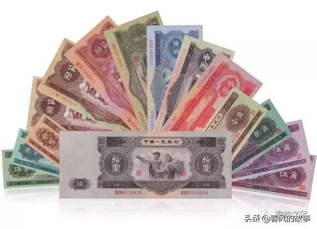 这种人民币值得收藏吗?