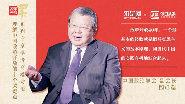中国人民站起来,强起来,富起来的标志是什么