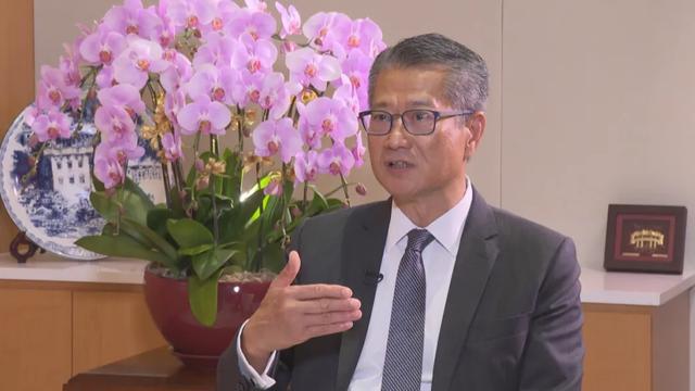 香港财政司司长:感谢中央全力支援