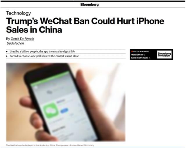 果真没让中国人失望!特朗普对中企下禁令第2天,俄罗斯强硬发声
