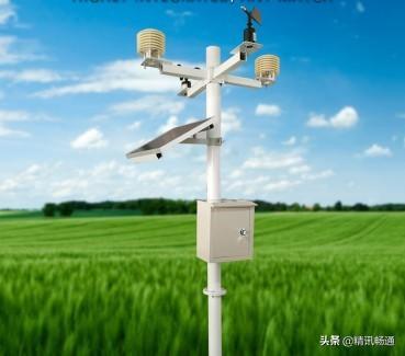 农业气象站的价格以及作用