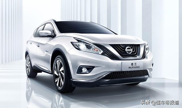 新车   东风日产新款楼兰上市 售23.88-37.58万元