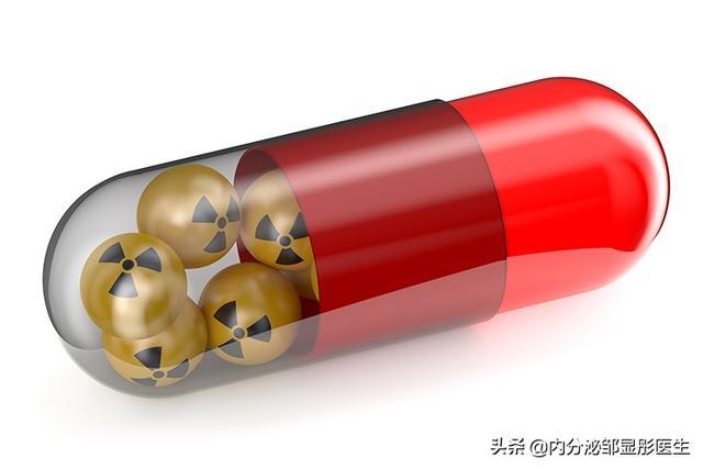 <!--HAODF:8:jiakang-->甲亢<!--HAODF:/8:jiakang-->:你还在惧怕碘131放射性核素(I131)治疗吗?