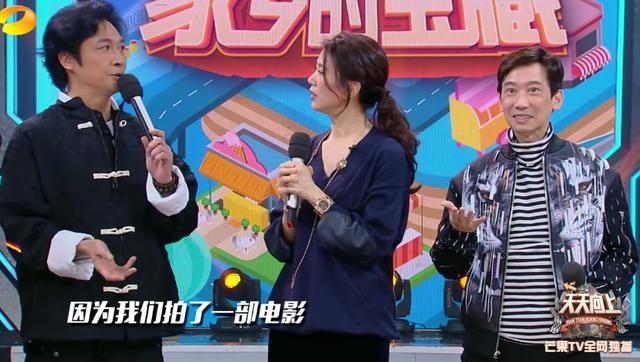 《天天》袁咏仪猜王一博是卧底,理由略显尴尬,吴镇宇9个字救场
