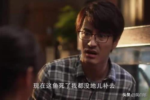 《三十而已》钟晓芹凑热闹结婚:女人千万别凑合结婚