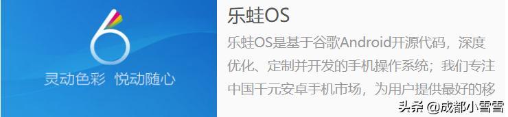 刷机ROM大全,你刷过几个OS系统