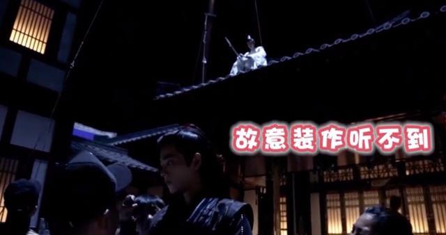 赵丽颖吐槽王一博在片场不讲话,拍《陈情令》,肖战却嫌王一博吵
