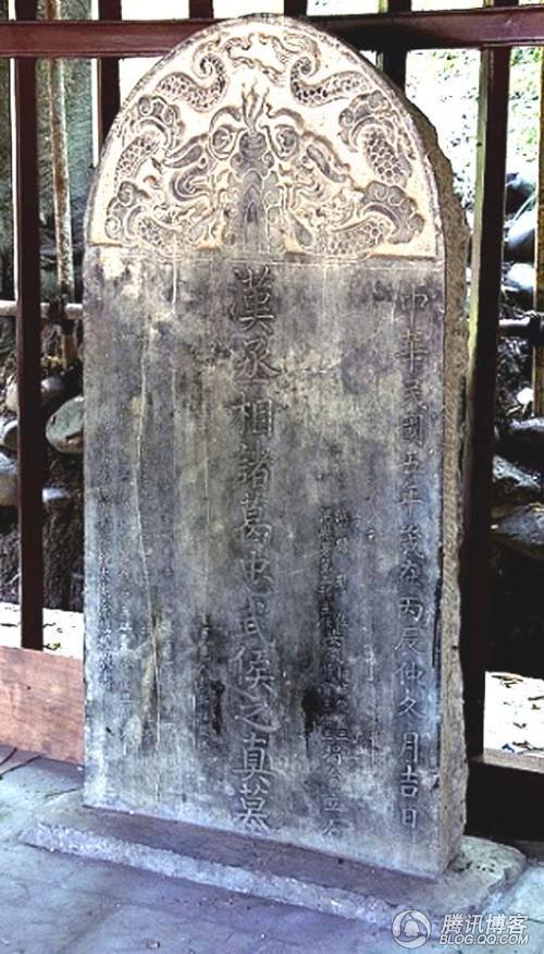 中国古代帝王死后下葬玄机