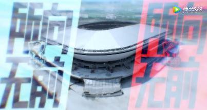 "S10全程落地上海,主题为""所向无前""!S11将重返中国"