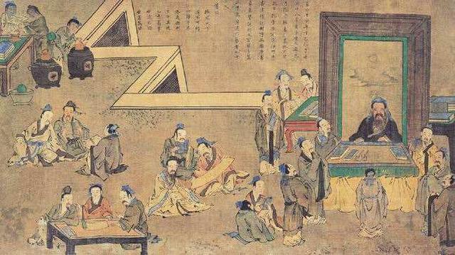 儒家学说对我们有哪些重要启示