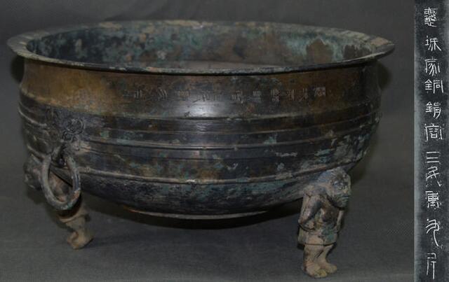 新发现   西安白鹿原发现西汉早期大型墓葬