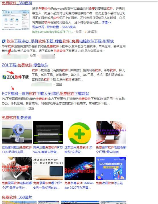 【揭秘】QQ群推广cpa广告联盟产品日赚1000+的方法!