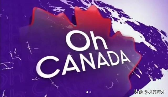 加拿大总人口突破3800万