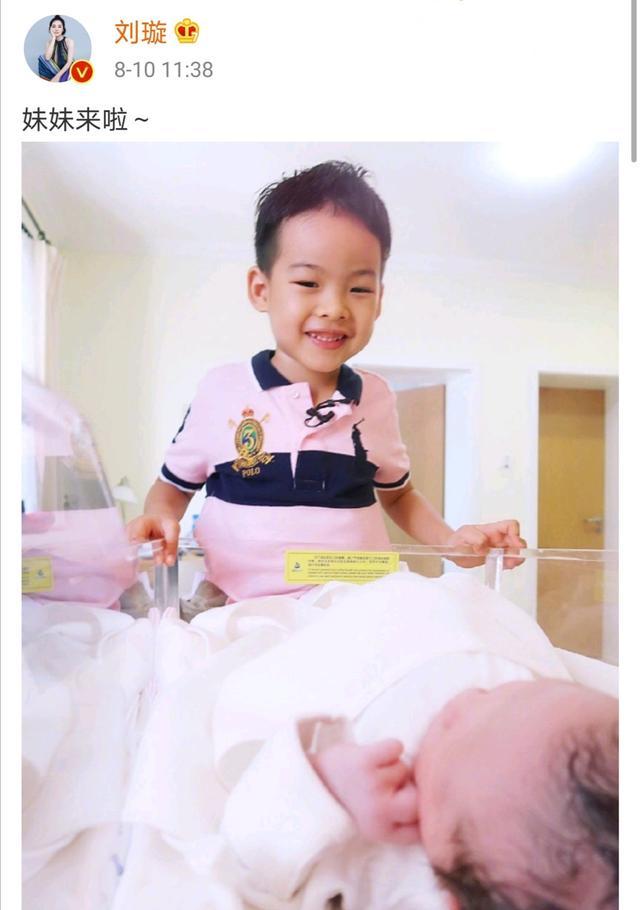 刘璇宣布二胎生女,5年抱俩儿女双全,自曝高龄怀孕太艰辛
