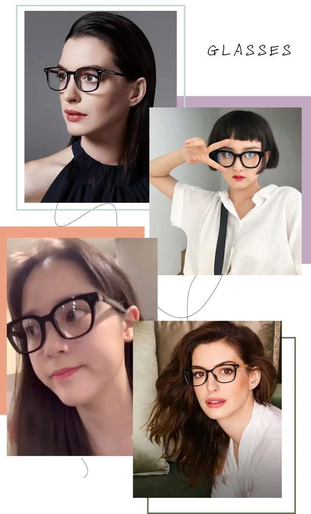 超详解的戴眼镜怎么这么好看