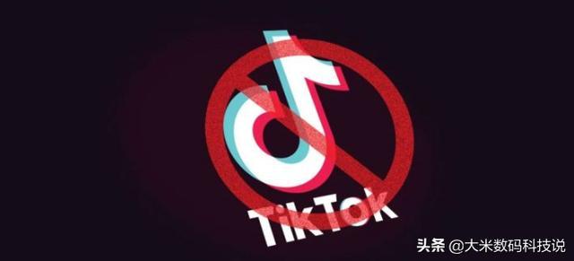 媒体报道字节跳动同意剥离 TikTok 美国业务?这意味着什么?