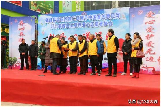 鹤峰县工商界人士送温暖,献良策,奉献光和热