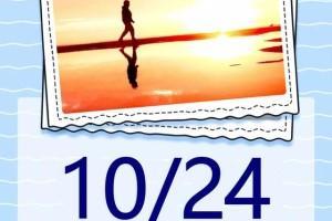 早安日签周四图片191024:被打击的同时,也是你奋起直追的机会