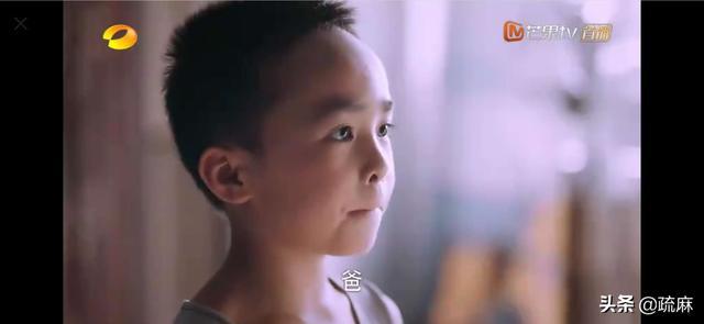《以家人之名》所幸子秋长成了他自己喜欢的样子