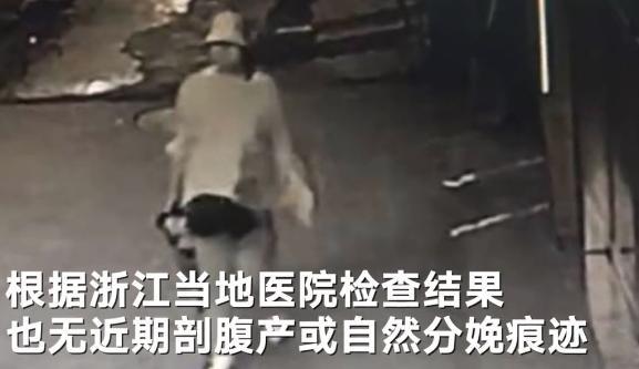 """重庆失联50余天""""孕妇""""被找到,警方:未怀孕也无近期生产痕迹"""