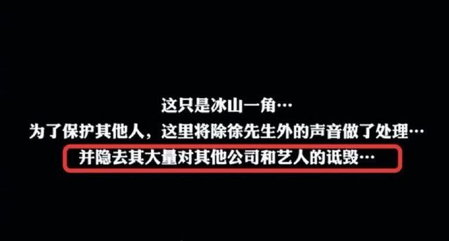 Yamy发文控诉被老板羞辱,徐明朝背景曝光,系凤凰传奇玲花老公