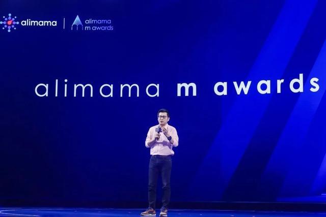 多准数据荣获阿里妈妈全域金牌合作伙伴