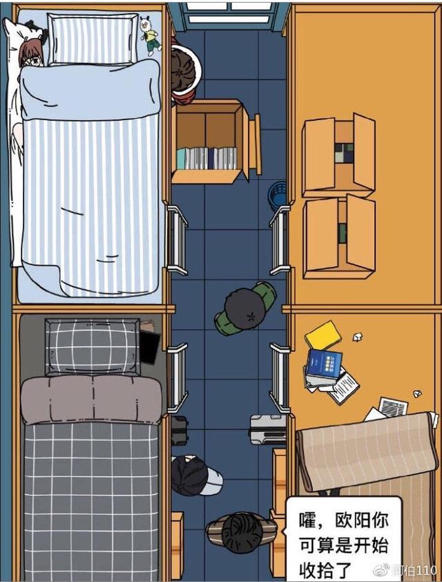「国漫周记」第十七期 聊聊微博漫画