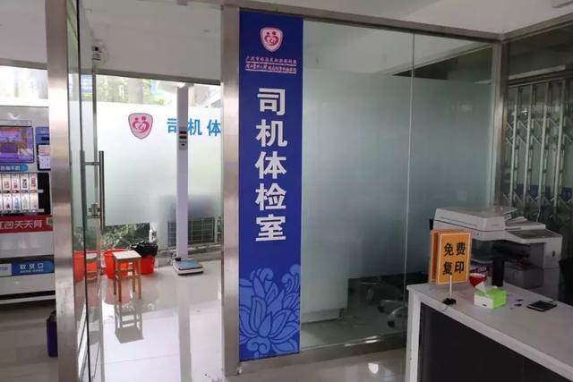 广州驾驶证换证地点在哪里?