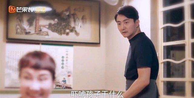 《家人》贺子秋:不是没心没肺,是太过懂事,决定去英国也是如此