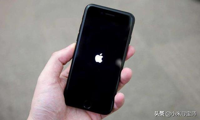 iPhone价格遭
