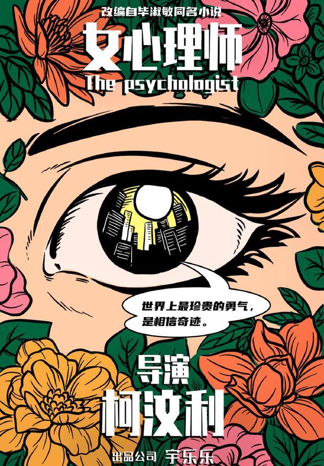 杨紫新剧《女心理师》将拍,搭档一线小生井柏然,这次两人会撕番吗