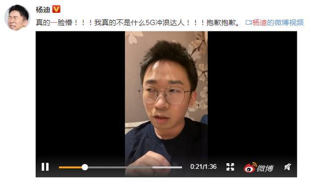 三缺一形容归国四子,杨迪被骂上热搜,综艺人录节目还敢说话吗?