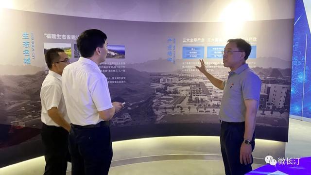 长汀:县长马水清专题调研长汀智能运营中心建设情况