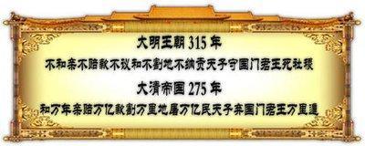 大明帝国的不世武功:明朝战史上的七大胜仗
