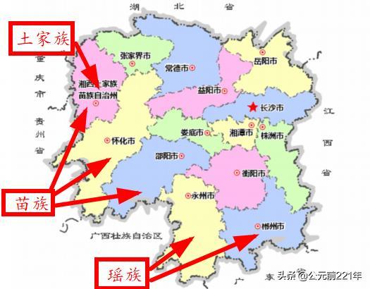 湖南有多少个少数民族?分别是哪些