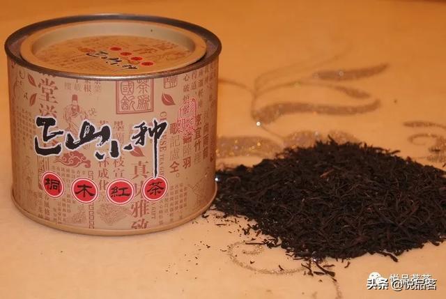 正山小种红茶的一般价位是怎么样啊
