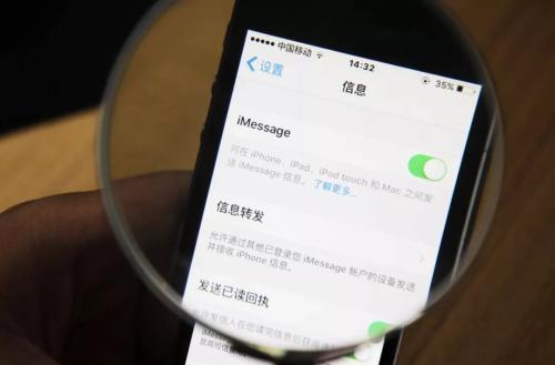 苹果iPhone不能用微信了,你是舍弃iPhone,还是丢掉微信?