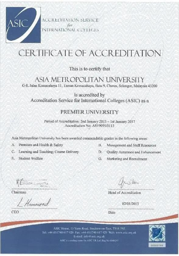 亚洲城市大学在职工商管理硕士(MBA)招生简章
