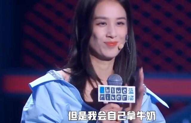 """黄圣依在《脱口秀大会》上接连道歉,直言""""我都想哭又不敢哭"""""""