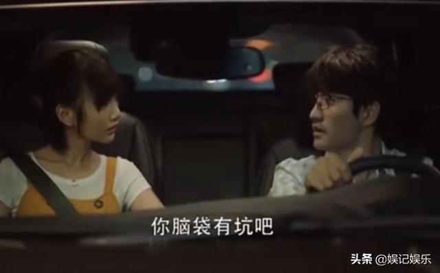 三十而已:钟晓芹被陈屿告白,钟晓阳狂给她发信息,时间掐的刚好