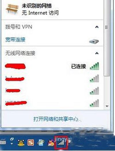怎么用家里的平板电脑看正在使用的wifi密码