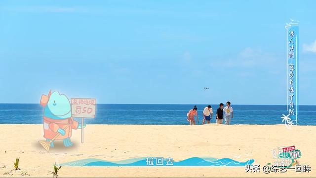 《夏日冲浪店》瞄准经营类综艺细分领域,会成为下一个中餐厅吗?