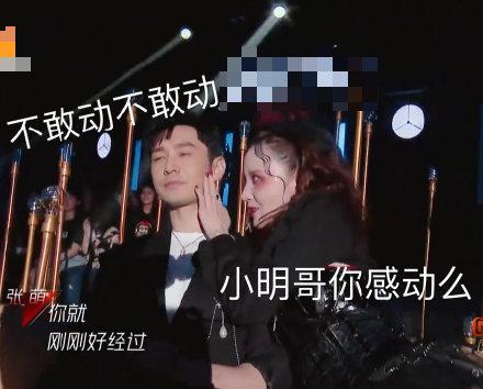 张萌撩黄晓明,网友高呼:小明哥是进入盘丝洞的唐僧?