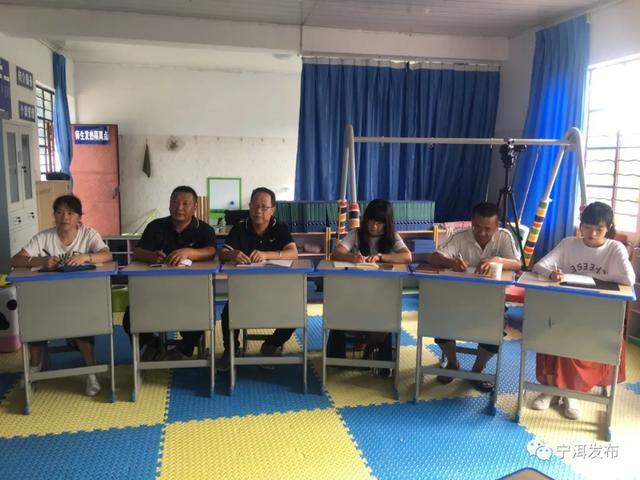 中小学教师远程全员岗位培训和教师职称的关系