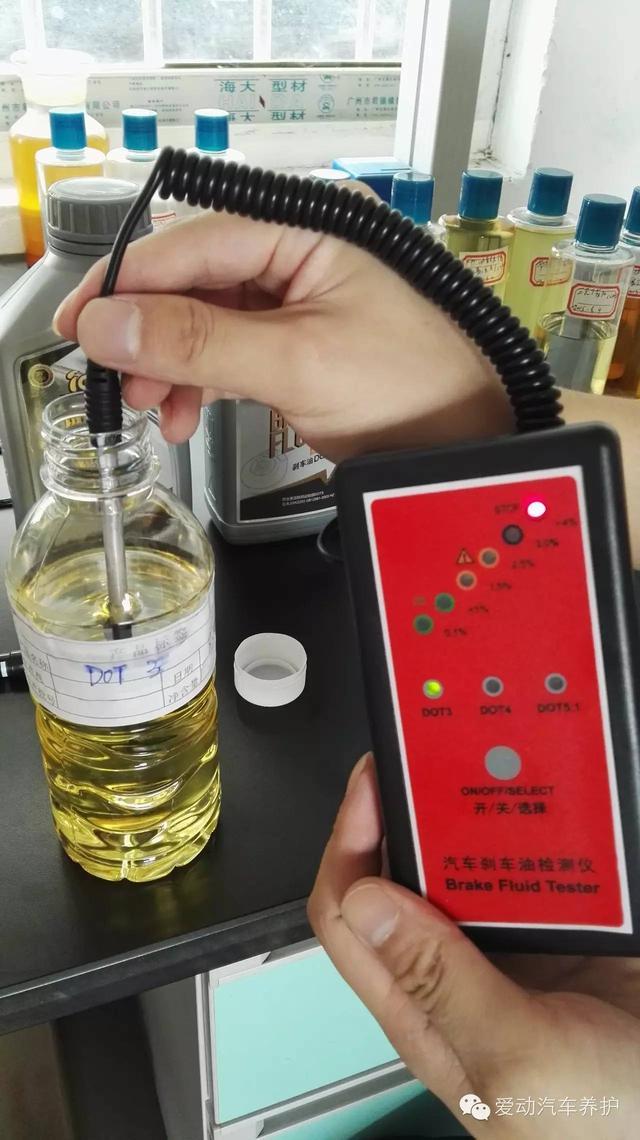 影响准确测定溶液电导率的因素有哪些