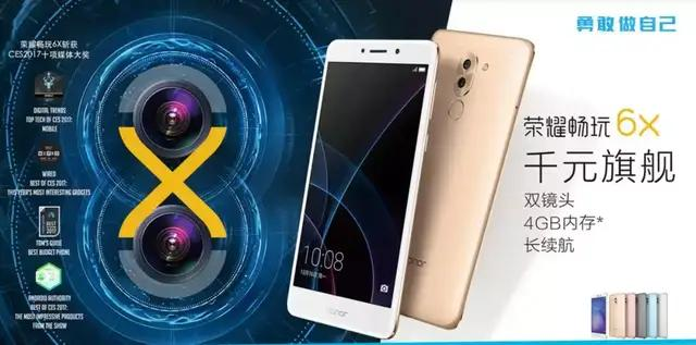汇总千元手机榜样荣誉X系列产品发展历程,从3x-9x的不错主要表现