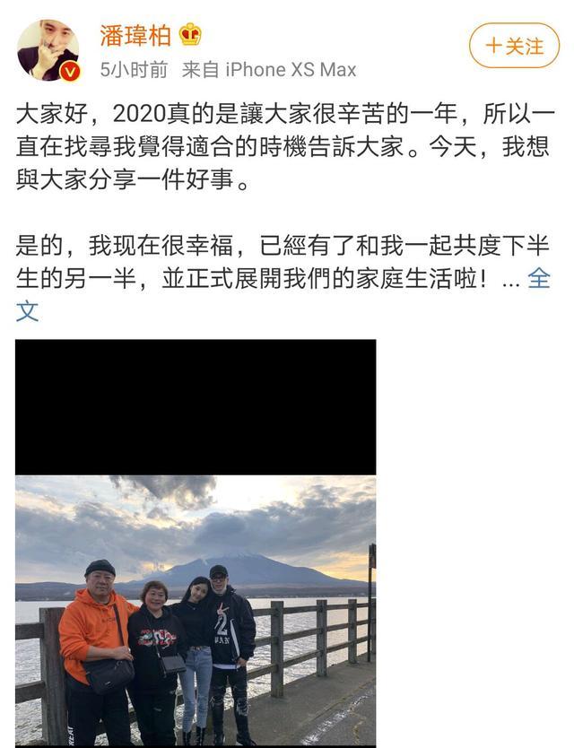 潘玮柏宣布与空姐结婚:喜事一件,为何评论区却是一片恶意?