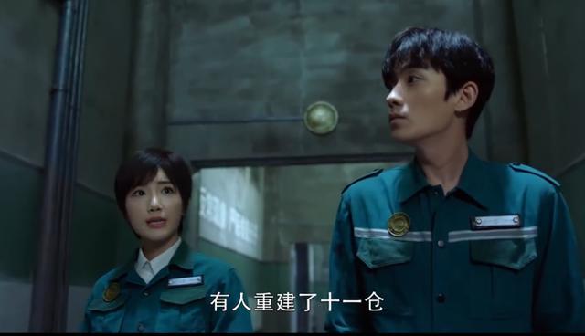 《重启》:吴邪参加高管会议,那些高管为何没发现丁主管的问题?